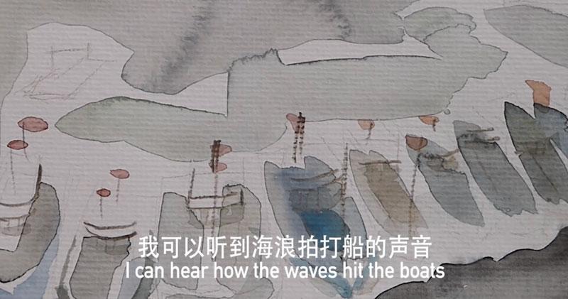video von Yingmei Duan und Maria Lentzen