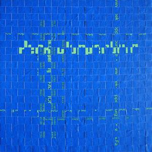 Peek&Cloppenburg-onlineversand, Kollektion 10 Cent